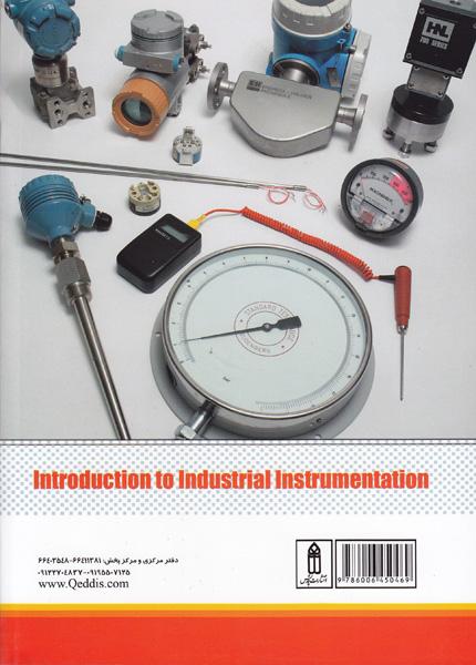 مقدمه ای بر ابزار دقیق صنعتی